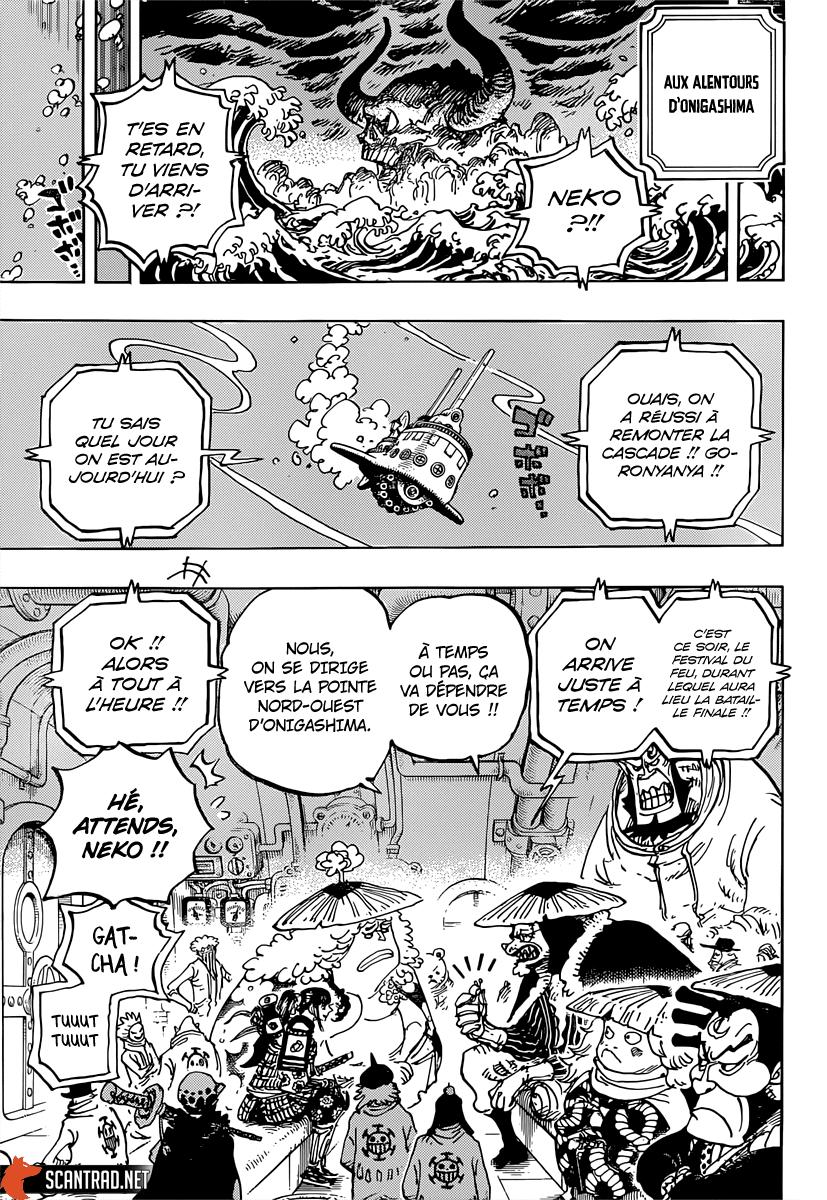 One Piece Manga 982 [Francés] 09