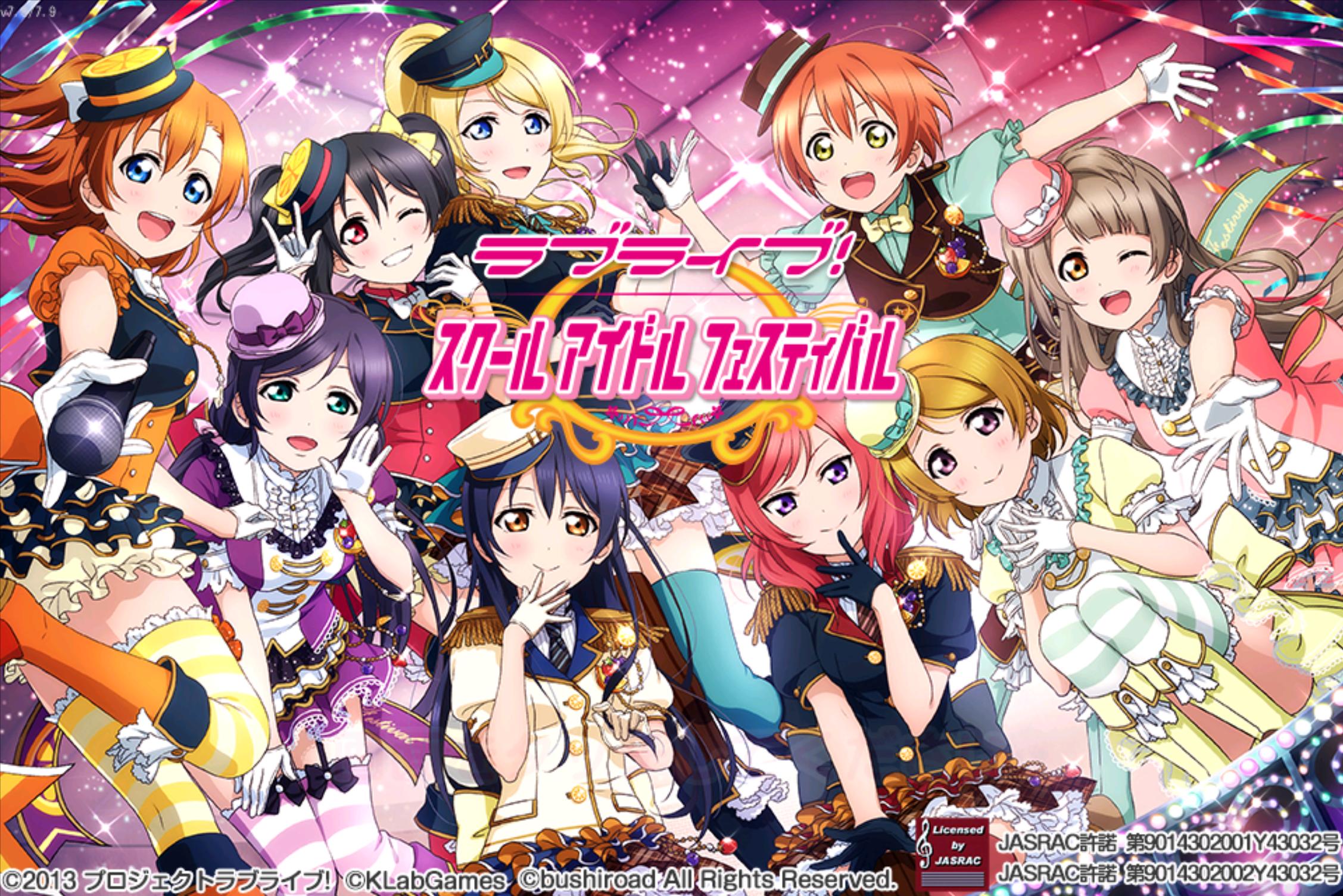 Love Live School Idol Festival  Love-live-school-idol-festival
