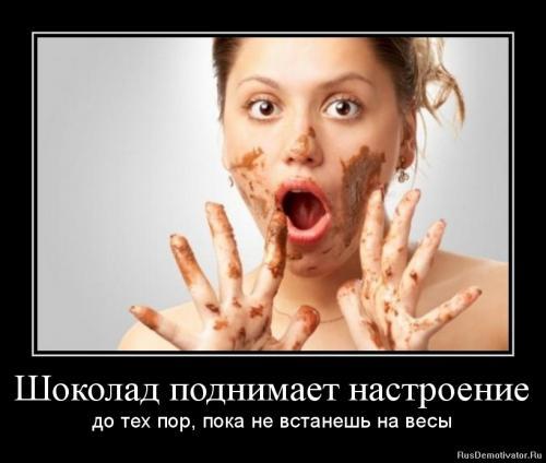 Веселые картинки :) - Страница 9 30b9dfa231