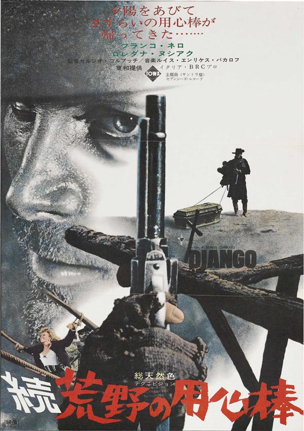 Imagenes cinéfilas - Página 8 Django-Argent-Prod