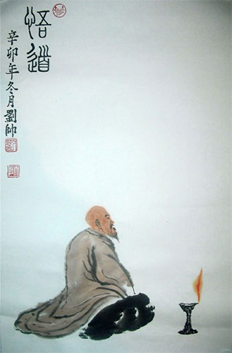 Récitations Chinese-painting-meditating_lrg