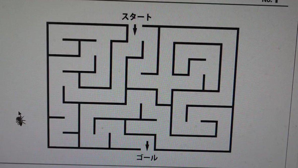 如何用滑鼠控制蜘蛛玩迷宮 U5iOkYad5Jc_tIaL