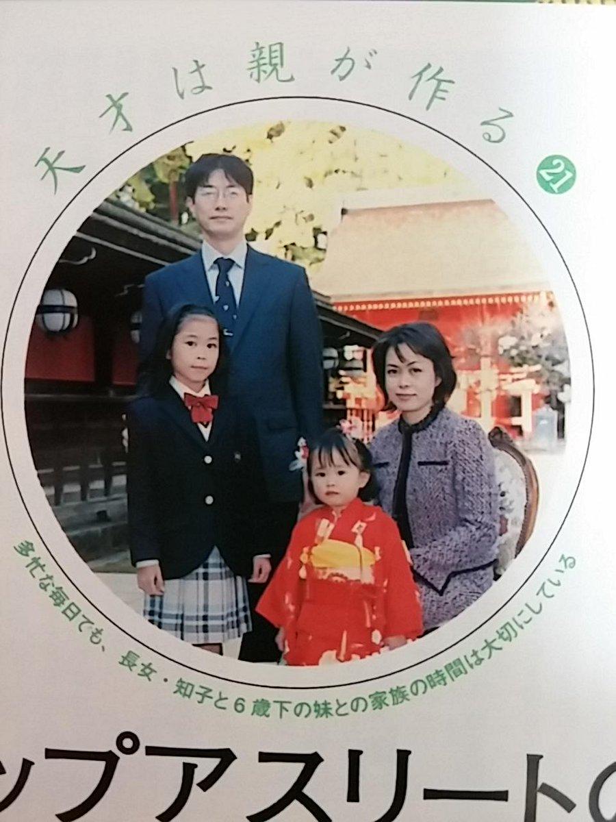 Сатоко Мияхара / Satoko MIYAHARA JPN CMIAlQtVAAAFLkB