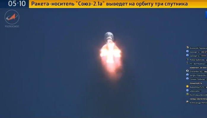 Soyouz-2.1a/Volga (Lomonossov) - 28.4.2016 - Page 6 ChGFxhMWIAAY5Gv