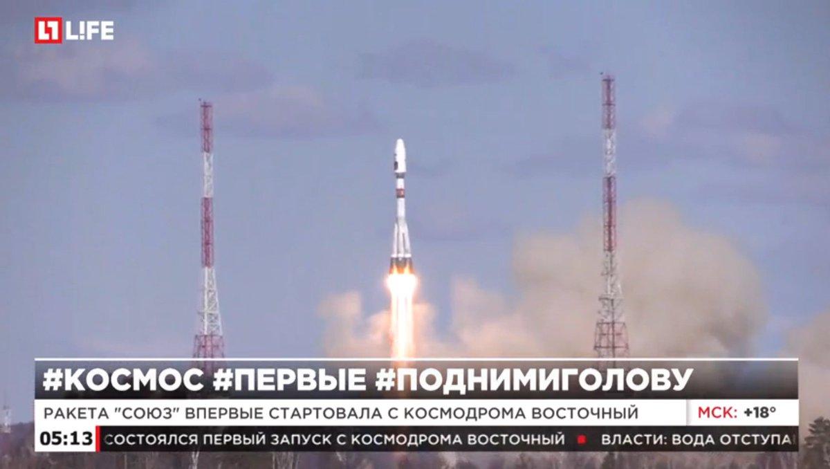 Soyouz-2.1a/Volga (Lomonossov) - 28.4.2016 - Page 6 ChGGHpMWkAAFZ_D