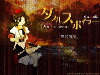 Touhou Project - Page 2 E0088742_4313276