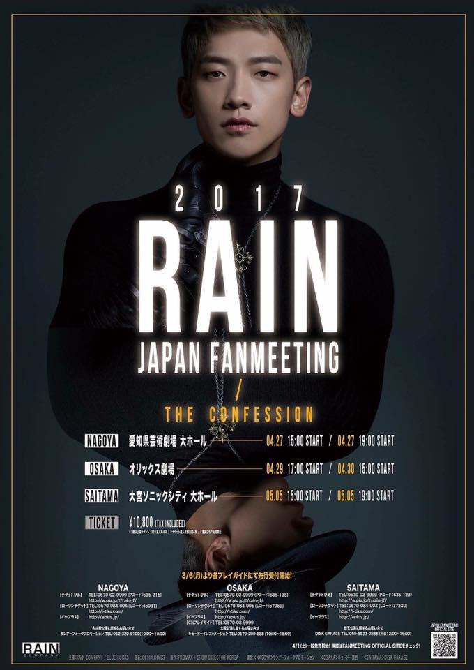 Рейн ...  любящим дождик ))) Пи / Bi (Rain) / Чон Чжи Хун / Jeong Ji Hoon  - Страница 16 C0047605_7593539