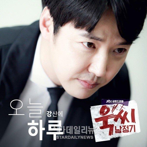 Сериалы корейские - 14 91203_110889_4137