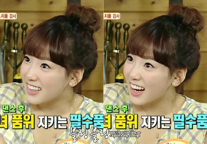 [PICS] Tae Yeon in SBS HaHaMong Show E0089725_4c52c9134b5ca