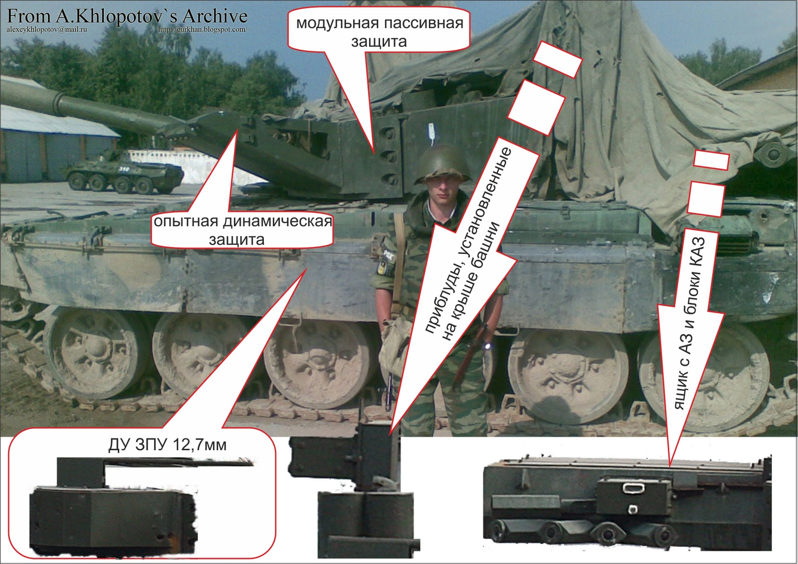 Russian Ground Forces: News #2 - Page 6 F0278443_5498573d8c37b