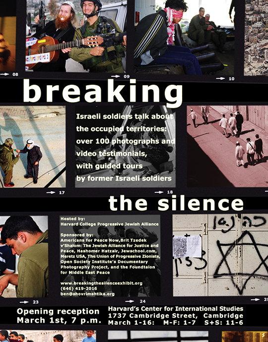 Le rapport Goldstone Breaking-the-silence