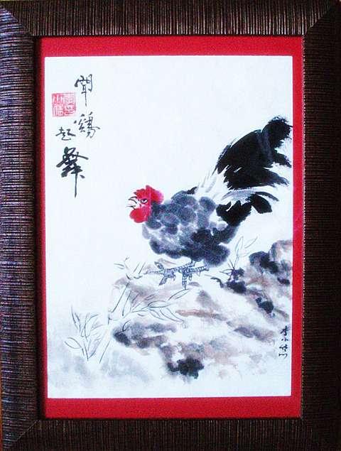 Peintures chinoises K-ji