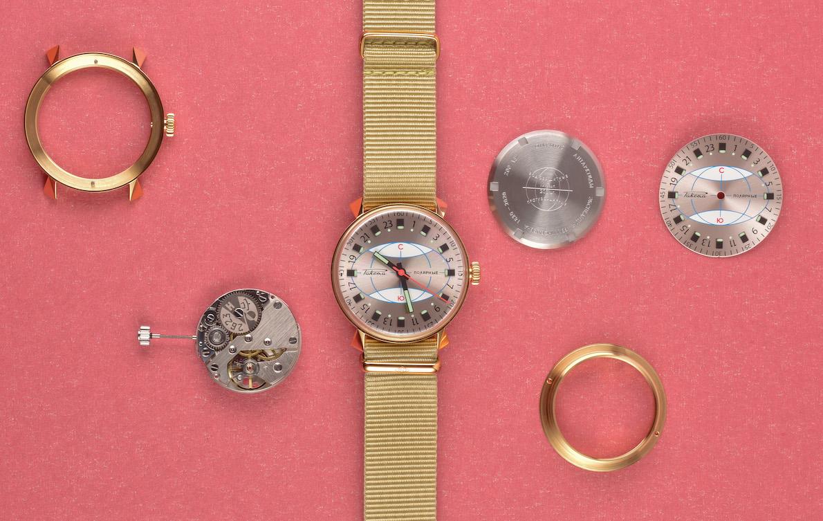 Raketa's new Polar Watch Re-edition Rakpol2