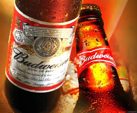 Cijene duvana u Canadi!!! Budweiser