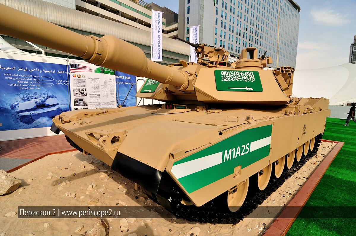 Arabie Saoudite 20130217-IDEX-2013-5894