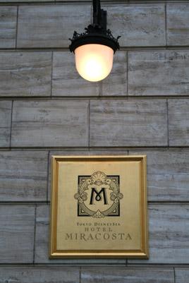 [Tokyo Disney Resort] Guide des Hôtels MiracostaTDSea2-018