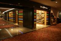 [Tokyo Disney Resort] Guide des Hôtels Sheraton_TDH014p
