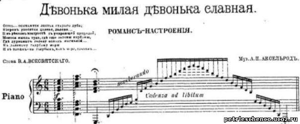 Петр Лещенко Vsesvjatskij
