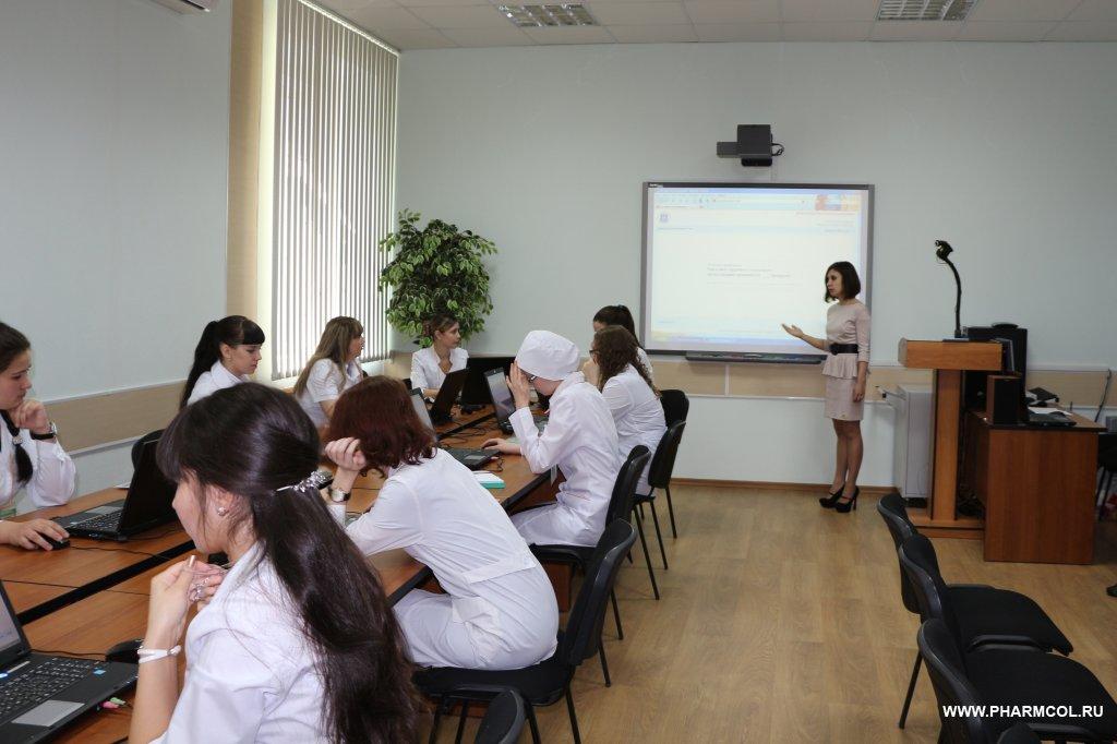 ГБОУ СПО «Ульяновский фармацевтический колледж» Министерства здравоохранения РФ 4496