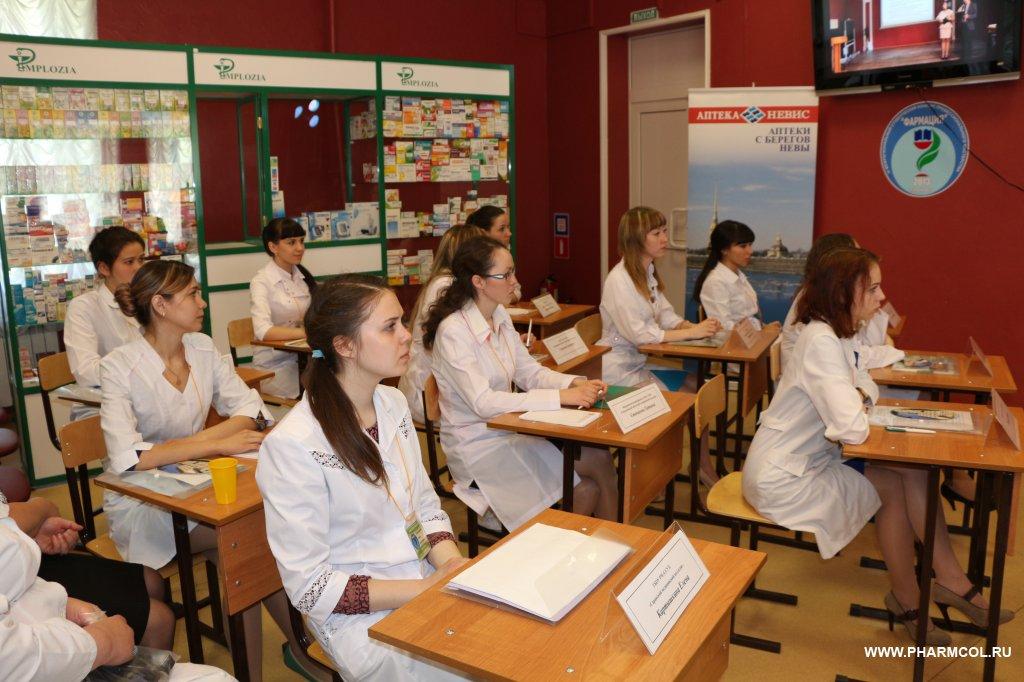 ГБОУ СПО «Ульяновский фармацевтический колледж» Министерства здравоохранения РФ 4524