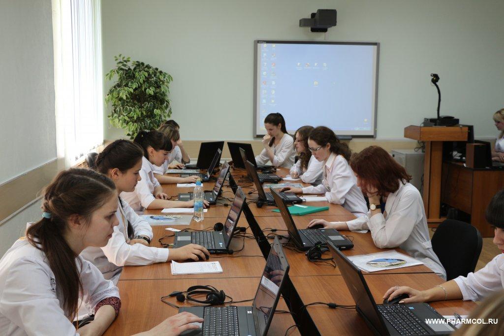 ГБОУ СПО «Ульяновский фармацевтический колледж» Министерства здравоохранения РФ 4627