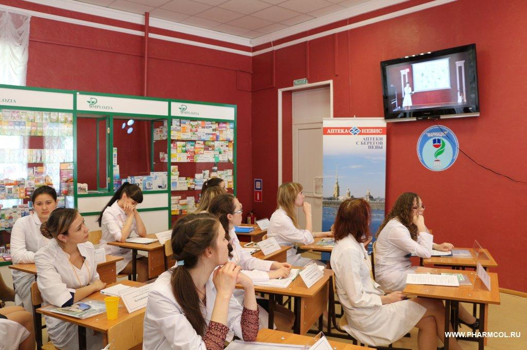 ГБОУ СПО «Ульяновский фармацевтический колледж» Министерства здравоохранения РФ 4658