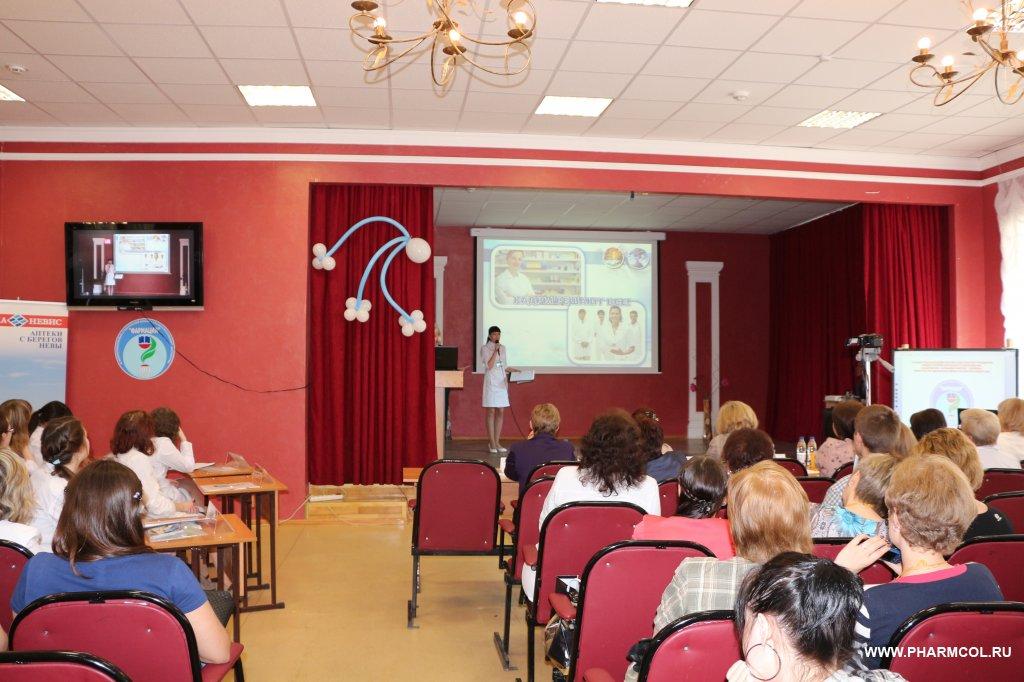 ГБОУ СПО «Ульяновский фармацевтический колледж» Министерства здравоохранения РФ 4664