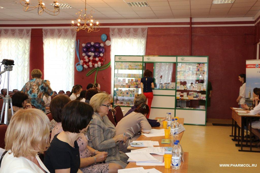 ГБОУ СПО «Ульяновский фармацевтический колледж» Министерства здравоохранения РФ 4698