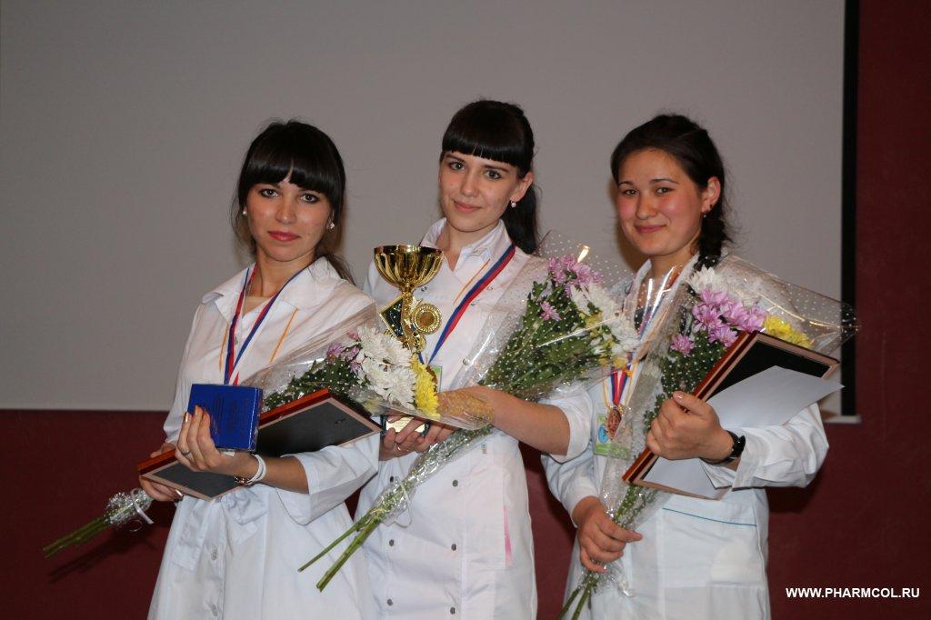 ГБОУ СПО «Ульяновский фармацевтический колледж» Министерства здравоохранения РФ 4845