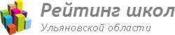 ГБОУ СПО «Ульяновский фармацевтический колледж» Министерства здравоохранения РФ Reiting