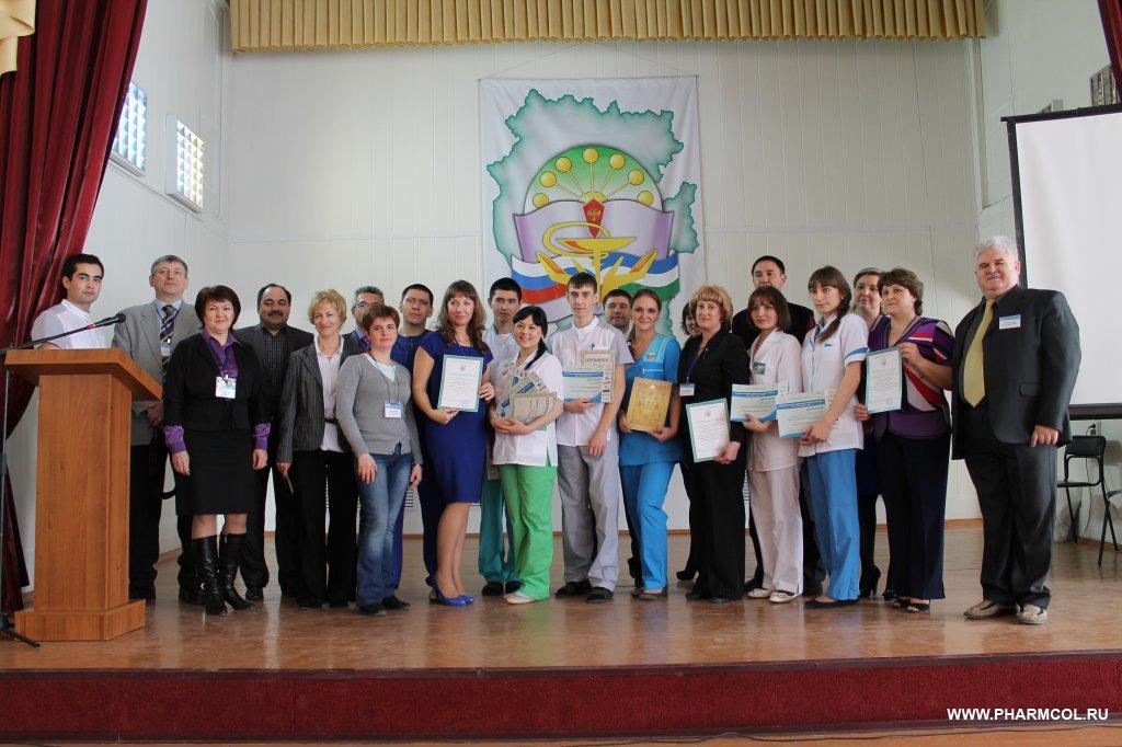 ГБОУ СПО «Ульяновский фармацевтический колледж» Министерства здравоохранения РФ 1365399199_img_9694