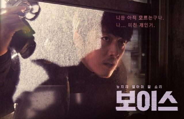 Phim hành động: Những bộ phim hình sự hấp dẫn của Hàn Quốc 117