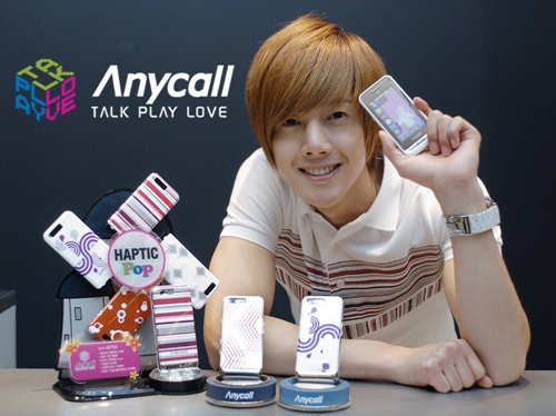 Kim-Hyun-Joong của Wild Grass nè ^^ 20090405154308099
