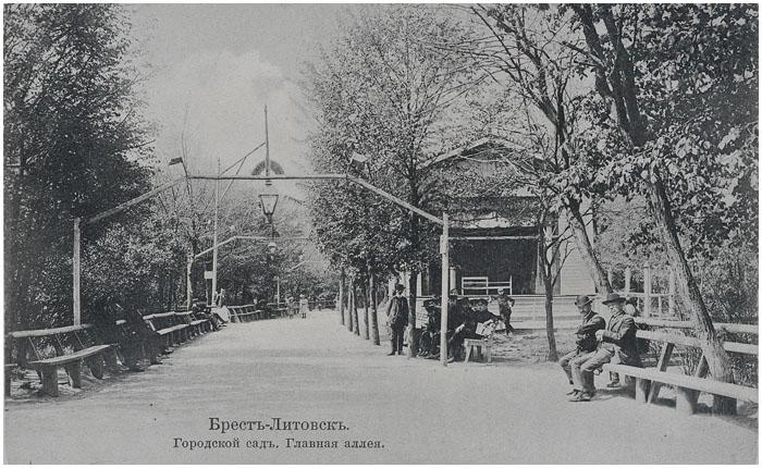 История старинного городского сада в Брест-Литовске Gorodskoy_sad_brest_02