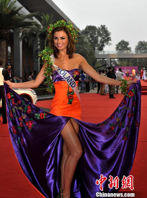 Adrianna Wojciechowska (POLAND INTERNATIONAL 2011) - Page 2 Img323121580