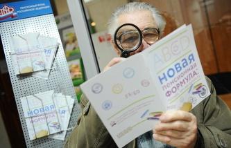 СМИ: Минфин РФ предлагает повысить пенсионный возраст уже с 2016 года 3963816