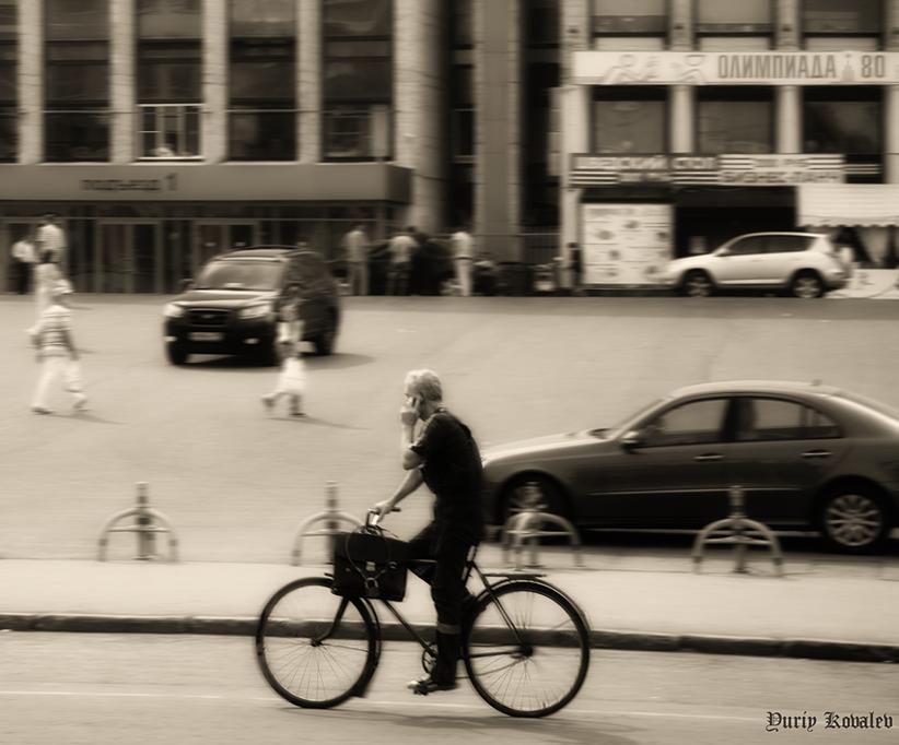 Ruski fotografi 698244