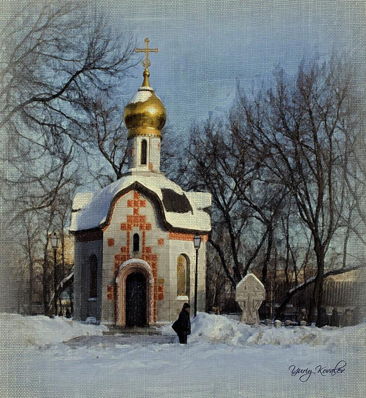 Ruski fotografi 698283