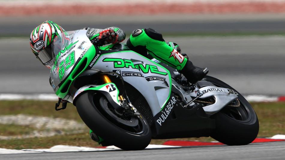 Test MotoGP Sepang 2 69hayden_aspartest2mal2014_08_slideshow_169