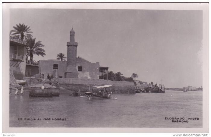 من أقدم المساجد في العراق 95_big