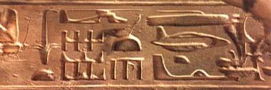 revelado el secreto de la mesa de salomon Jeroglificos_Abydos_internet