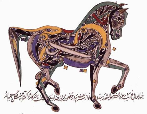 hat sanatı Horse
