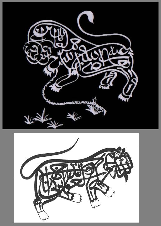 hat sanatı Lions