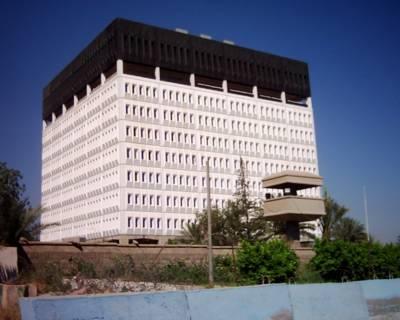 معلومات عن بغداد مع الصور 44