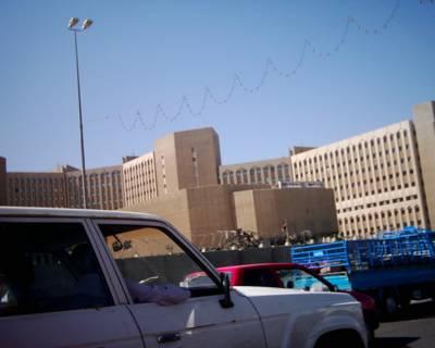 معلومات عن بغداد مع الصور 49
