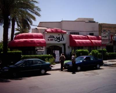 معلومات عن بغداد مع الصور 60