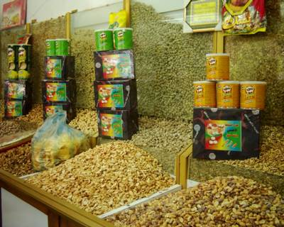 معلومات عن بغداد مع الصور DSCI0007.4