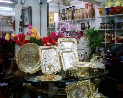 معلومات عن بغداد مع الصور DSCI0007.5