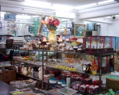 معلومات عن بغداد مع الصور DSCI0013.2
