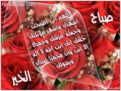 صباح الخير  - صفحة 3 Images-f07dacf01995